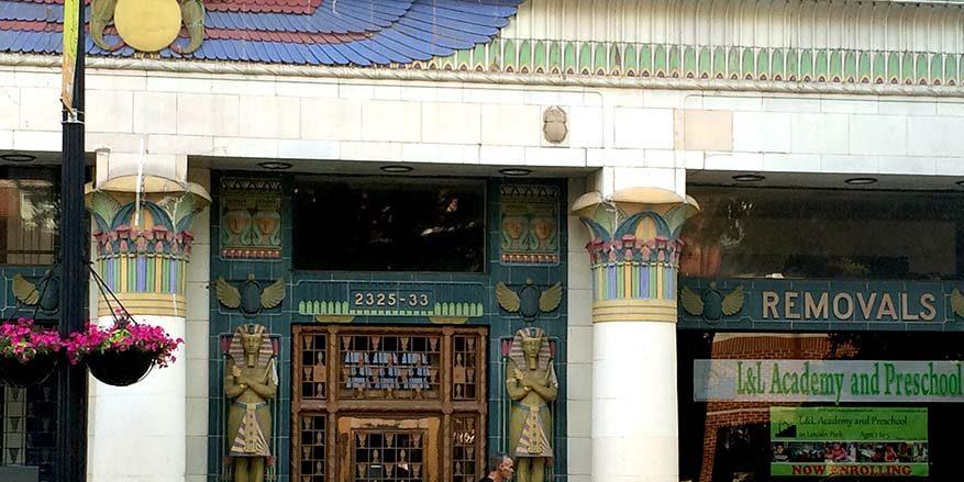 reebie entrance 2