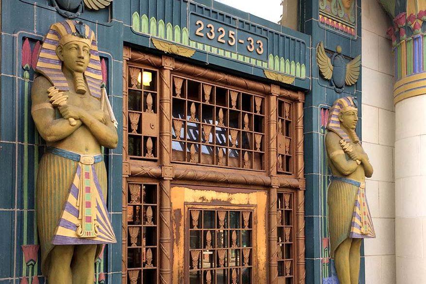 reebie entrance